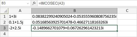 IMCOSEC-Funktion